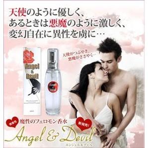 Angel & Devil (エンジェル&デビル)