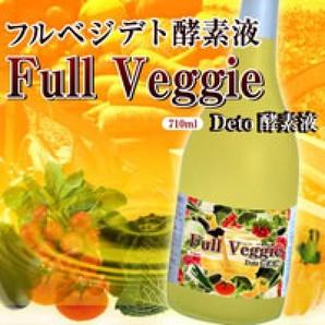 フルベジデト酵素液【ロットのみご提供】