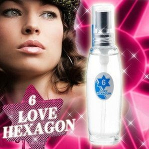 LOVE HEXAGON (ラブヘキサゴン)